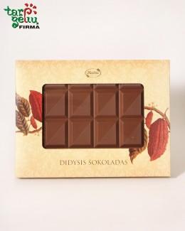 Didysis šokoladas
