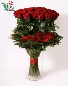 Букет из розы МОЕЙ ЛЮБИМОЙ