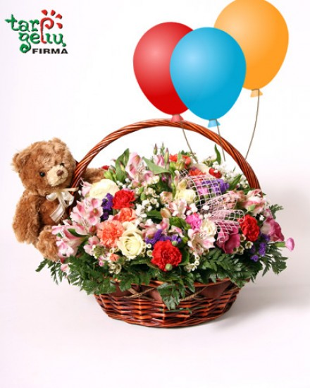 Flower Arrangement HAPPY BIRTHDAY