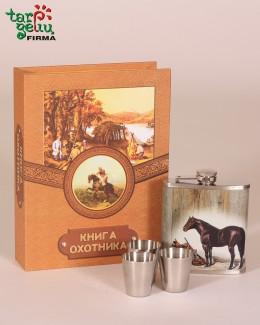 "Knyga-baras ""Книга охотника"""