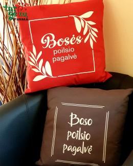 Bosės/Boso poilsio pagalvėlė