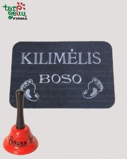 Bosas/Bosė kviečia ant kilimėlio