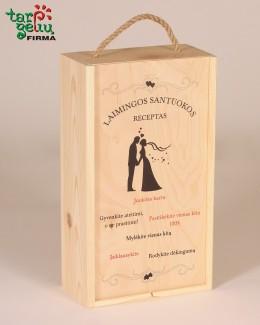 """Dviguba vyno dėžė """"Santuokos receptas"""""""