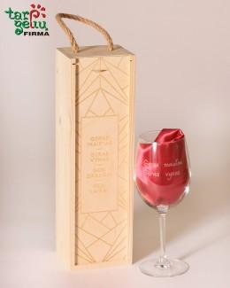 """Vyno dėžė """"Geras maistas/Geras vynas"""""""