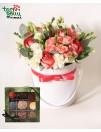 Rožių dėžutė ir TRIUFELIAI