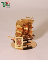Likimo laivas
