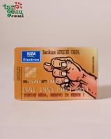 "Magnetukas ""VISA kortelė"""