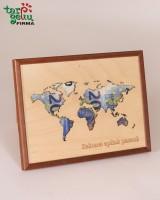"""Rėmelis pinigams """"Žemėlapis"""""""