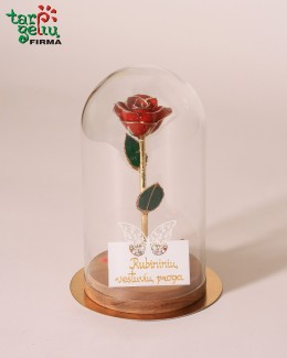Золотая роза в колбе