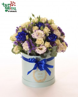 Blue flower box