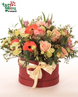 "Flower box ""Sonata"""