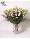 "Eustoma Bouquet ""Morning"""