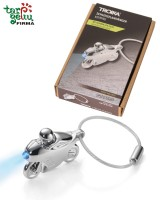 Keyring SPEED LIGHT